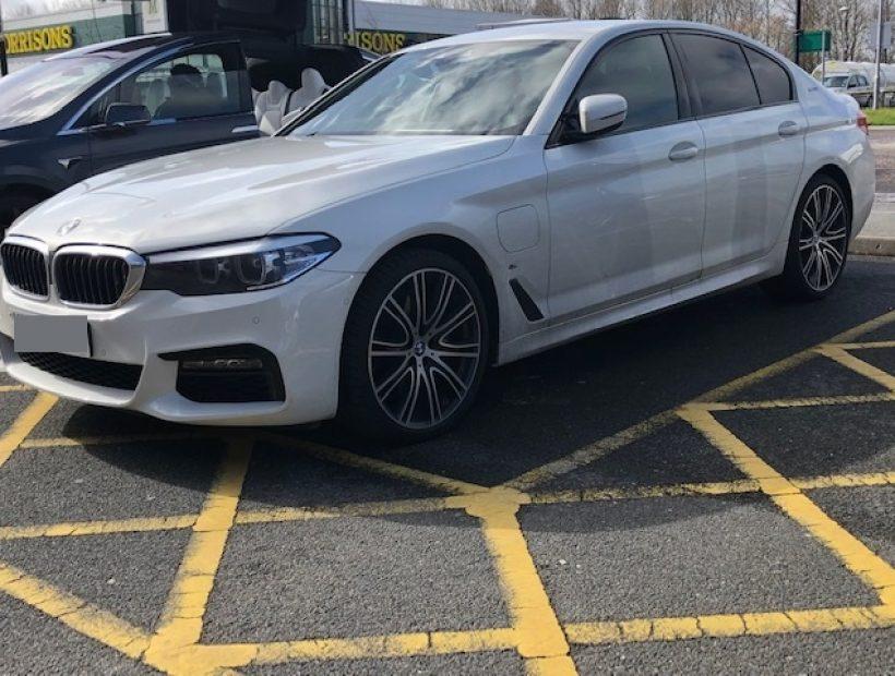 BMW 5 SERIES SALOON 530e M Sport 4dr Auto (PHEV) Car Leasing
